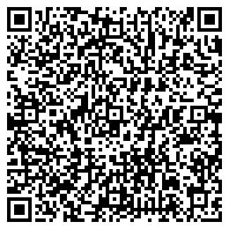 QR-код с контактной информацией организации СИТАЛ