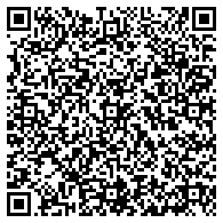 QR-код с контактной информацией организации СПК-ЕРМАК-ТОМСК