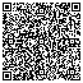 QR-код с контактной информацией организации ЧЕРМЕТ