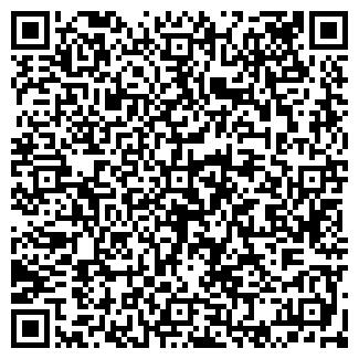 QR-код с контактной информацией организации ЮГАТА ПКФ ООО