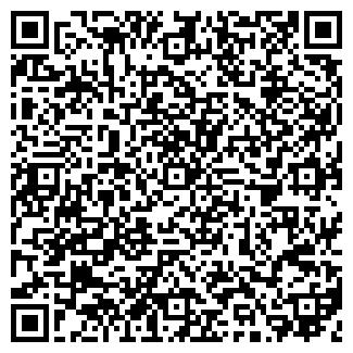 QR-код с контактной информацией организации ЮНИФЛЕКС-М