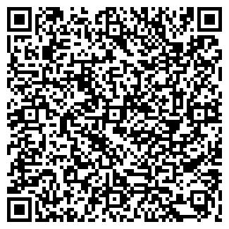 QR-код с контактной информацией организации ООО МУЗЫКА ТД