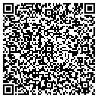 QR-код с контактной информацией организации ТЕРМЭКС-II