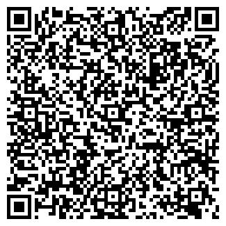 QR-код с контактной информацией организации ТОМОПТИК