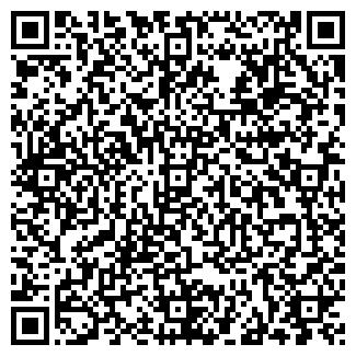 QR-код с контактной информацией организации ООО СПЕЦАВТОМАТИКА