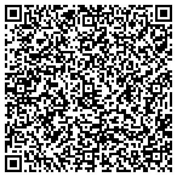 QR-код с контактной информацией организации ПАРТИЯ ГЕОЛОГО-РАЗВЕДОЧНАЯ ЗАПАДНАЯ