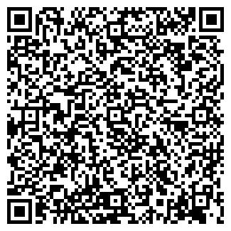 QR-код с контактной информацией организации СТАРТ-97