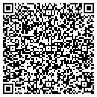 QR-код с контактной информацией организации КОМПЛЕКТ ОПС
