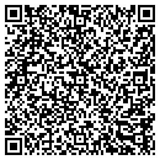 QR-код с контактной информацией организации ПМК 52