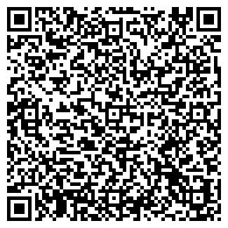 QR-код с контактной информацией организации СМП-95 ООО