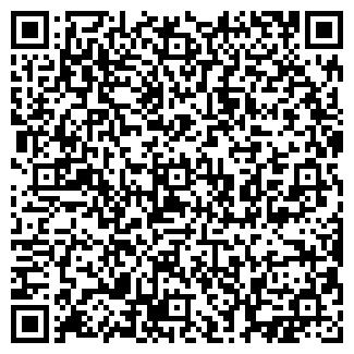 QR-код с контактной информацией организации ЭМАЛЬПРОВОД ЗАВОД