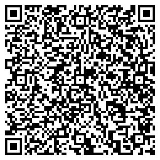 QR-код с контактной информацией организации АКВАЛОН