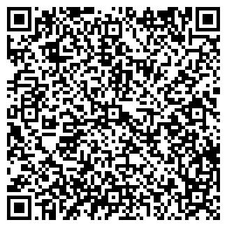 QR-код с контактной информацией организации АКВА-ТРЕЙД ООО
