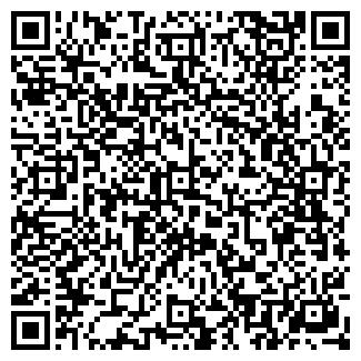 QR-код с контактной информацией организации АРМАДИ И К