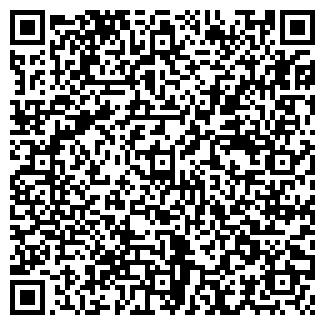 QR-код с контактной информацией организации САНТЕХЛЮКС НВ