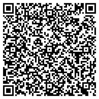 QR-код с контактной информацией организации С-СЕРВИС