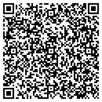 QR-код с контактной информацией организации УНИВЕРСАЛ-ТОМСК