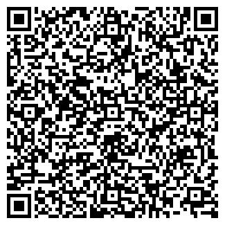 QR-код с контактной информацией организации УРАЛ-АРМА