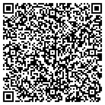 QR-код с контактной информацией организации ХОЗЯЙСТВЕННЫЙ ЦЕНТР 99,99