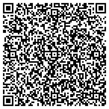 QR-код с контактной информацией организации АРГУМЕНТ МЕЖРЕГИОНАЛЬНОЕ ОБЪЕДИНЕНИЕ