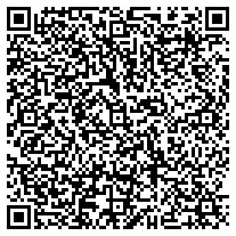 QR-код с контактной информацией организации ГЕРОН ЗАО ТОМСКИЙ ЗАВОД СВАРОЧНЫХ ЭЛЕКТРОДОВ