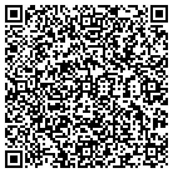 QR-код с контактной информацией организации ИМПУЛЬСНЫЕ ТЕХНОЛОГИИ