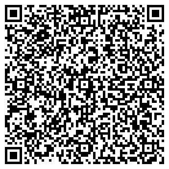 QR-код с контактной информацией организации АТ ТРЕЙД-ТОМСК ДРИМ-ХАУС