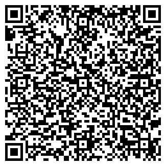 QR-код с контактной информацией организации ЭЛТИКА