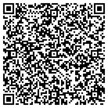 QR-код с контактной информацией организации ЭНЕРГОПРОМТЕХСЕРВИС