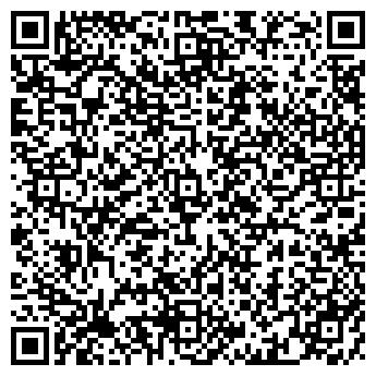 QR-код с контактной информацией организации АДК САЛОН СОТОВОЙ СВЯЗИ