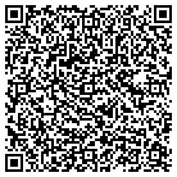QR-код с контактной информацией организации КОМПАКТ-ЭКО КОМПАНИЯ