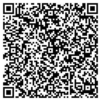 QR-код с контактной информацией организации СВГ ООО