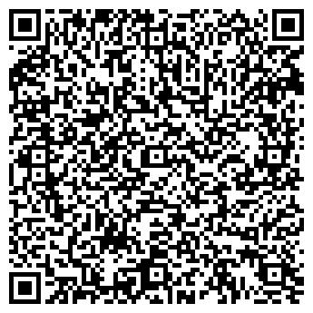 QR-код с контактной информацией организации БИО ТЭК КОМПЛЕКТ ООО