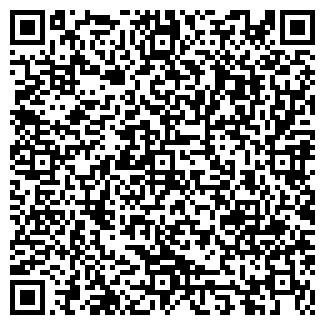 QR-код с контактной информацией организации ГАЗТЕПЛОЦЕНТР ООО