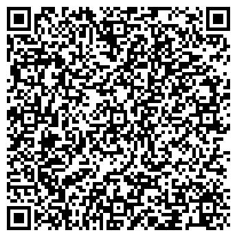 QR-код с контактной информацией организации ООО «Арктика»