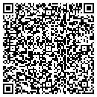 QR-код с контактной информацией организации ИНТЕКО