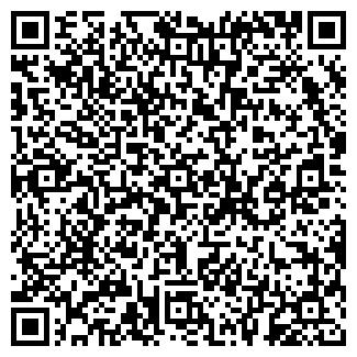 QR-код с контактной информацией организации МАНОМЪ ТПО ООО