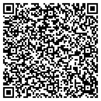 QR-код с контактной информацией организации ТЕМПРЕС