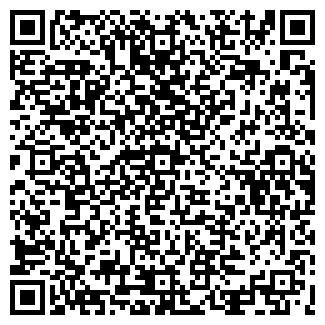 QR-код с контактной информацией организации КЗ ООО