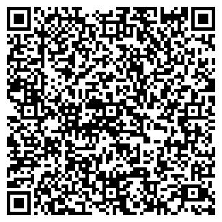 QR-код с контактной информацией организации РЕСТОРАН КОБРИН