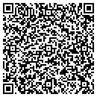 QR-код с контактной информацией организации ТОМСККРАЙГАЗ ООО