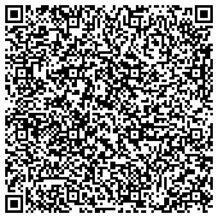 QR-код с контактной информацией организации Павловская ремонтно-экплуатационная база флота ОАО «Енисейское речное пароходство»