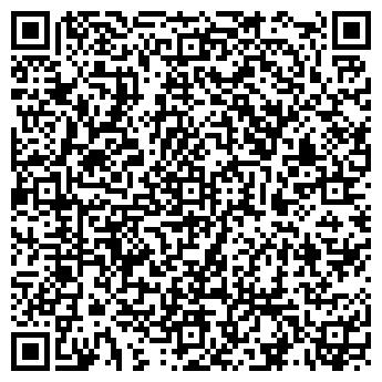 QR-код с контактной информацией организации СВИТАНОК-КОБРИН ПТЧУП