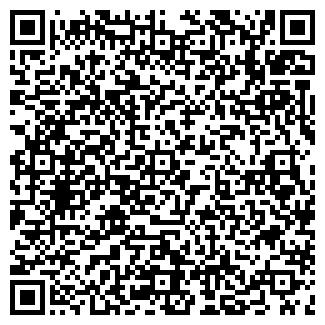 QR-код с контактной информацией организации АВТОПОДЪЕМ ООО