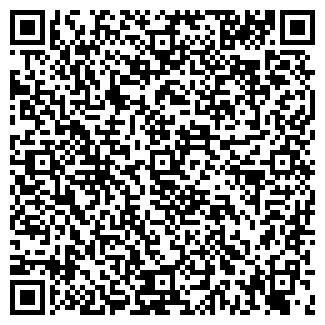 QR-код с контактной информацией организации СИБИ ООО