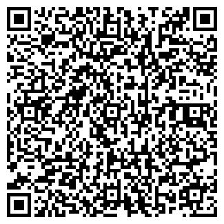 QR-код с контактной информацией организации ФРАКИР