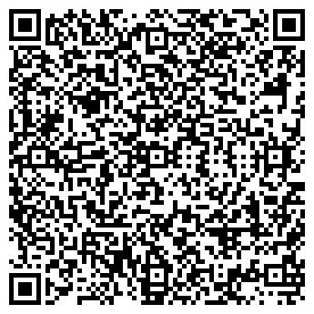 QR-код с контактной информацией организации ИГРОМИР ОБЪЕДИНЕНИЕ