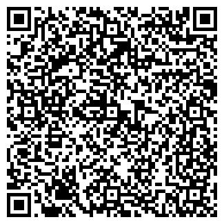 QR-код с контактной информацией организации СТАНДАРТ ОДО