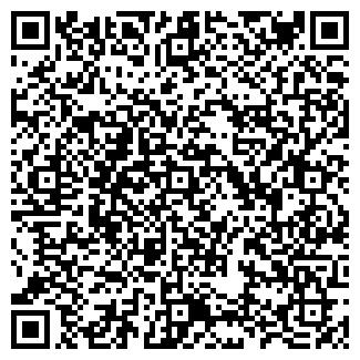 QR-код с контактной информацией организации ЗАЛЫНСКИЙ Р. В. ЧП