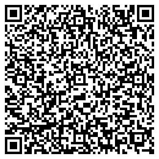 QR-код с контактной информацией организации ИМПУЛЬС-Т